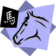 chinese-horoscope-signs-horse
