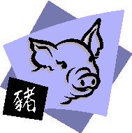 chinese-horoscope-signs-pig