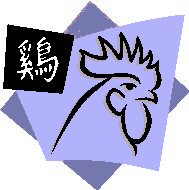 chinese-horoscope-signs-rooster