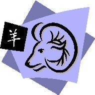 chinese-horoscope-signs-sheep-goat
