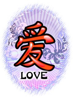 Chinese Love Horoscope