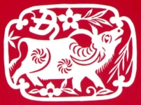 Chinese Astrology Ox