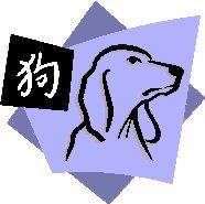 chinese-horoscope-signs-dog