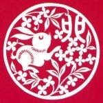 Chinese Astrology Rabbit